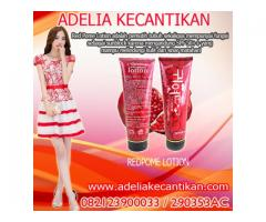Lotion Pome Whitening 082123900033 / 290353AC